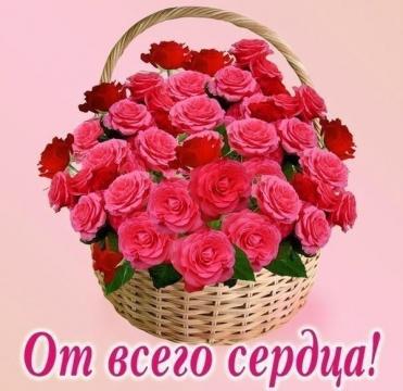 http://img12.proshkolu.ru/content/media/pic/std/5000000/4056000/4055377-ba4734aa00e9a639.jpg