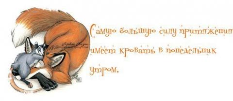 http://www.proshkolu.ru/content/media/pic/std/5000000/4143000/4142647-206058b9d50bd006.jpg