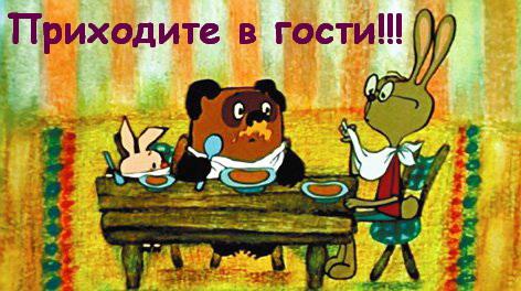 http://img12.proshkolu.ru/content/media/pic/std/5000000/4327000/4326032-9d0f2420539f245b.jpg