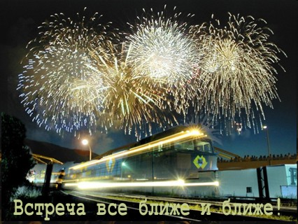 http://img12.proshkolu.ru/content/media/pic/std/5000000/4401000/4400407-b066a10a0596b4d5.jpg