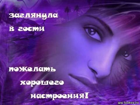 http://img12.proshkolu.ru/content/media/pic/std/5000000/4531000/4530060-f30df9f77271d81b.jpg