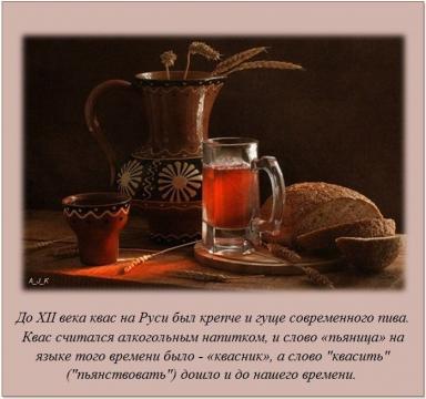 http://www.proshkolu.ru/content/media/pic/std/5000000/4615000/4614788-d0b5c1e434077224.jpg
