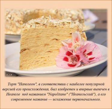 http://www.proshkolu.ru/content/media/pic/std/5000000/4624000/4623775-b70015c6fee31a70.jpg