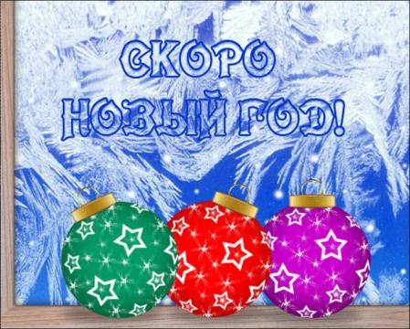 http://www.proshkolu.ru/content/media/pic/std/5000000/4655000/4654950-c904779f872c042c.jpg