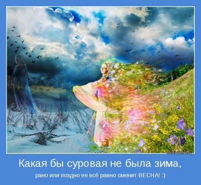 http://www.proshkolu.ru/content/media/pic/std/5000000/4747000/4746205-9ca11f604634cc65.jpg