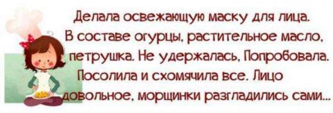 http://www.proshkolu.ru/content/media/pic/std/5000000/4787000/4786479-264b35859e08f5ec.jpg