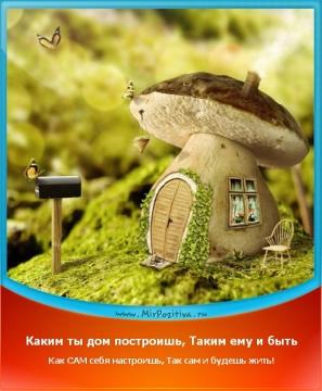 http://www.proshkolu.ru/content/media/pic/std/5000000/4788000/4787558-b8e67b1c5350cd98.jpg