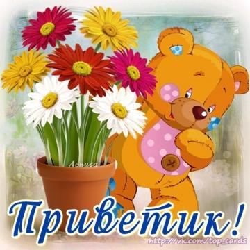 http://www.proshkolu.ru/content/media/pic/std/5000000/4840000/4839843-14595203f6de0c6c.jpg
