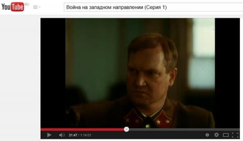 Генерал чумаков федор ксенофонтович фото