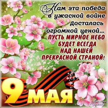 http://www.proshkolu.ru/content/media/pic/std/5000000/4910000/4909059-74ba8efdb11edff2.jpg