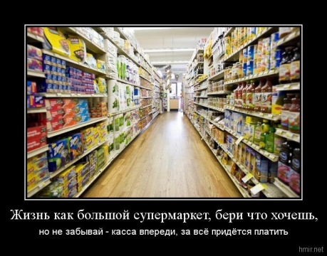 http://data12.proshkolu.ru/content/media/pic/std/6000000/5011000/5010502-4106a1c3a028805e.jpg