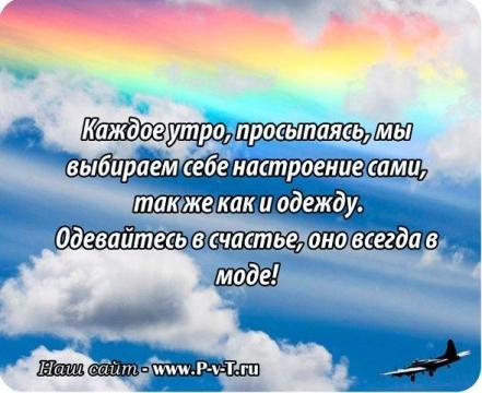 http://www.proshkolu.ru/content/media/pic/std/6000000/5013000/5012862-282b1f054bb47ec8.jpg