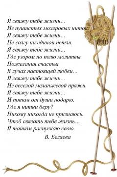 http://www.proshkolu.ru/content/media/pic/std/6000000/5200000/5199682-d98076c2a6e52da1.jpg