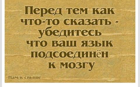 http://www.proshkolu.ru/content/media/pic/std/6000000/5214000/5213599-d04d0e5e0b1c2c8e.jpg