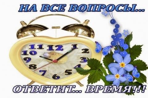 http://data12.proshkolu.ru/content/media/pic/std/6000000/5221000/5220665-6aea2b58913a1a48.jpg