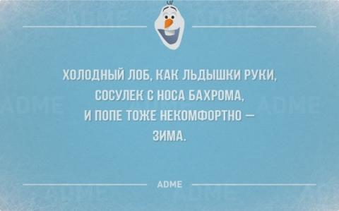 http://www.proshkolu.ru/content/media/pic/std/6000000/5271000/5270652-5ba4a6a04f2bf676.jpg