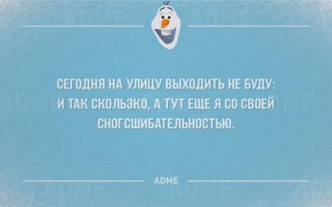 http://www.proshkolu.ru/content/media/pic/std/6000000/5271000/5270654-e6bee8969c2f25d2.jpg