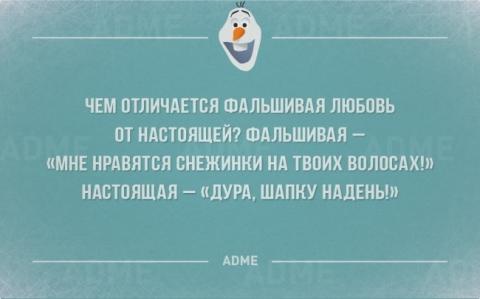 http://www.proshkolu.ru/content/media/pic/std/6000000/5271000/5270657-0bc667d5baf9f30f.jpg