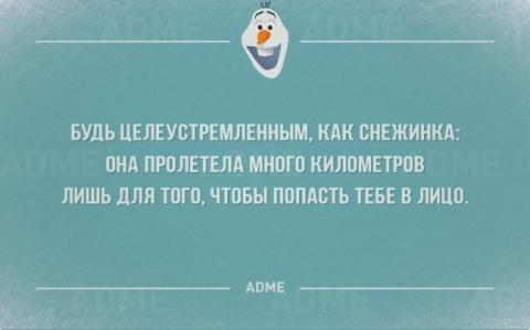 http://www.proshkolu.ru/content/media/pic/std/6000000/5271000/5270658-b6837038fe0817a1.jpg