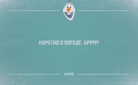 http://www.proshkolu.ru/content/media/pic/std/6000000/5271000/5270661-00feabf4e72e201a.jpg