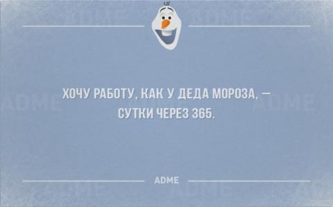 http://www.proshkolu.ru/content/media/pic/std/6000000/5271000/5270663-3ab13d06b80c5735.jpg