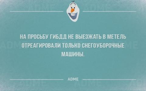 http://www.proshkolu.ru/content/media/pic/std/6000000/5271000/5270664-0fa5a480b3732849.jpg