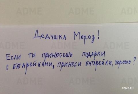 5313090-ebdec62420e03742.jpg