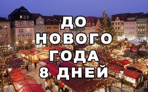 http://www.proshkolu.ru/content/media/pic/std/6000000/5320000/5319631-c03fd18406ddc4eb.jpg