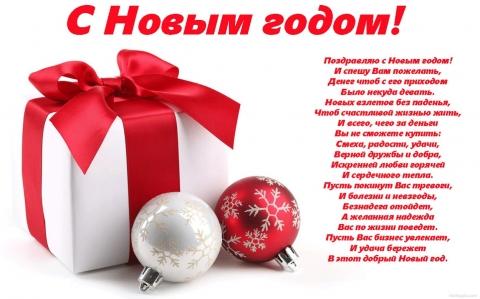 5336511-7f458bfa34f1cc9b.jpg