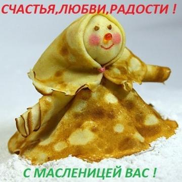 http://www.proshkolu.ru/content/media/pic/std/6000000/5450000/5449297-536d556409562bdf.jpg