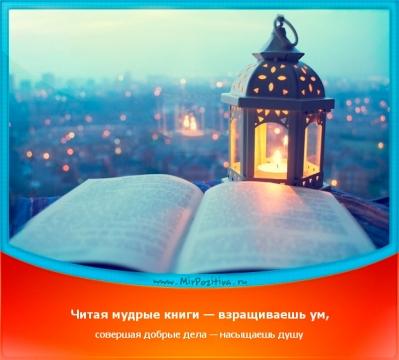 https://proshkolu.ru/content/media/pic/std/6000000/5539000/5538631-9c9b083dfc55b30f.jpg