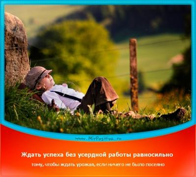 https://proshkolu.ru/content/media/pic/std/6000000/5539000/5538632-27d90134fb11b742.jpg