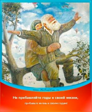 https://proshkolu.ru/content/media/pic/std/6000000/5539000/5538635-a4f35a49920f14c6.jpg