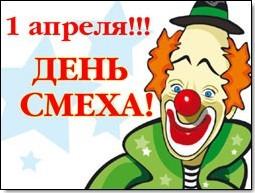 http://www.proshkolu.ru/content/media/pic/std/6000000/5556000/5555523-b6166baeaaba9a0a.jpg