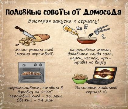 http://www.proshkolu.ru/content/media/pic/std/6000000/5557000/5556223-4ccd02c87e26b501.jpg