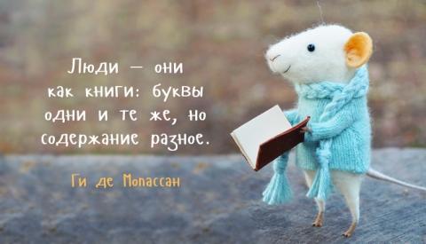 http://www.proshkolu.ru/content/media/pic/std/6000000/5570000/5569599-507d5a66b0f6d2a9.jpg
