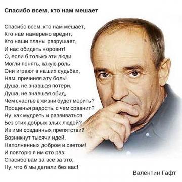 http://www.proshkolu.ru/content/media/pic/std/6000000/5584000/5583464-8aaec6c47e68c262.jpg