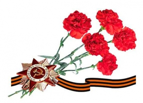 http://www.proshkolu.ru/content/media/pic/std/6000000/5614000/5613466-064eab2c68cfcc39.jpg
