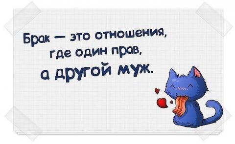 http://www.proshkolu.ru/content/media/pic/std/6000000/5615000/5614587-3f132bba62a91ab1.jpg