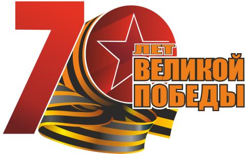 http://www.proshkolu.ru/content/media/pic/std/6000000/5616000/5615806-148944781bbb89d5.png