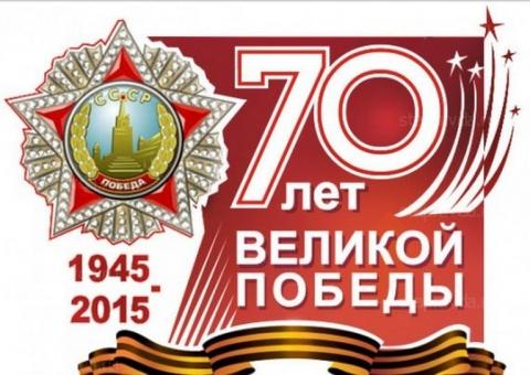 http://www.proshkolu.ru/content/media/pic/std/6000000/5622000/5621699-f05b54e36ecdc23e.jpg