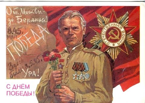 http://www.proshkolu.ru/content/media/pic/std/6000000/5624000/5623075-452706244ea00b52.jpg