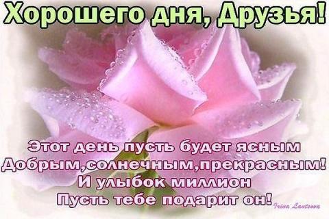 http://www.proshkolu.ru/content/media/pic/std/6000000/5635000/5634275-68698fbc3c32ee31.jpg
