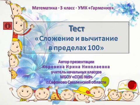 5670132-69d80a1b8f4a8463.jpg