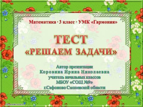 5670682-df91eec4cf4d24cb.jpg