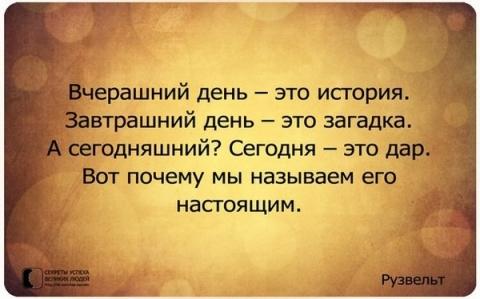 http://www.proshkolu.ru/content/media/pic/std/6000000/5686000/5685413-6fd77d6e27ef9b43.jpg