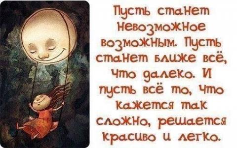 http://www.proshkolu.ru/content/media/pic/std/6000000/5694000/5693532-c690a5ec2a010a2b.jpg