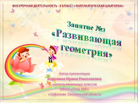 5714362-e1d58d0480026887.jpg