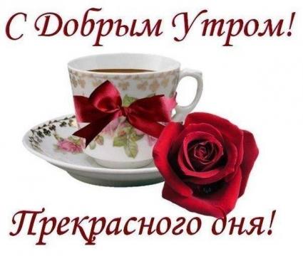http://www.proshkolu.ru/content/media/pic/std/6000000/5719000/5718263-4536ffc282c92096.jpg