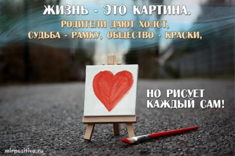 http://www.proshkolu.ru/content/media/pic/std/6000000/5837000/5836181-7b05c6f3ef4d155d.jpg